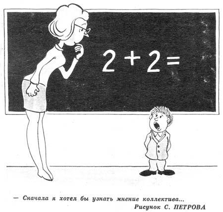 Рисунки про школу (10 фото)