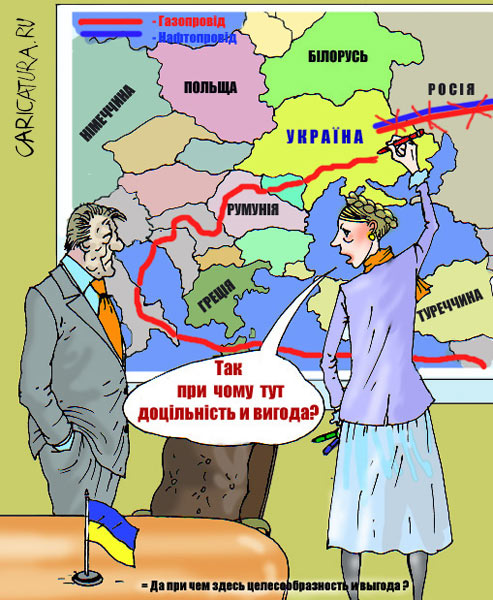 """Украина сможет полноценно запустить реверс газа только после отказа от транзита """"голубого топлива"""" из РФ, - эксперт - Цензор.НЕТ 1753"""
