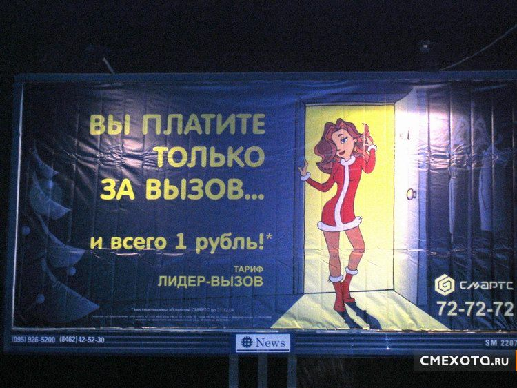 http://cmexota.ru/uploads/2009/02/20/billboard_series223.jpg