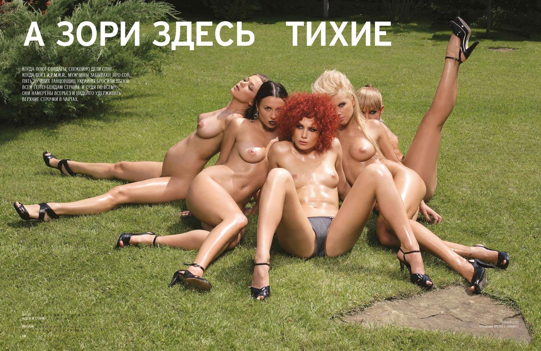 erotika-gruppa-video