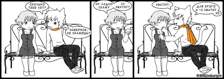 клёвые картинки аниме: