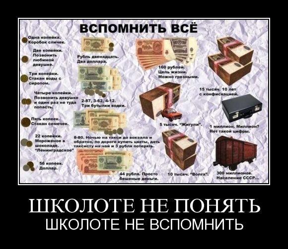 http://cmexota.ru/uploads/2009/11/12/hyper_fun02.jpg