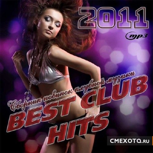 Best club hits - V1 (2011)