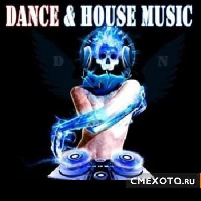 Dance and House Music (январь) 2012