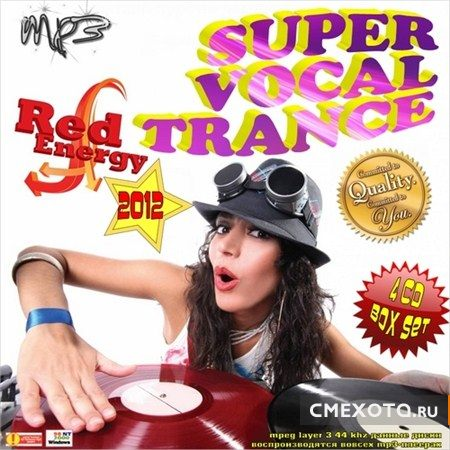 Super Vocal Trance (2012)
