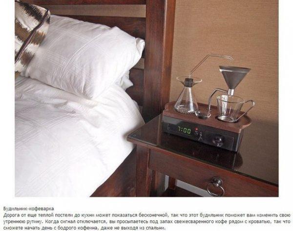 Самые необычные будильники (10 фото)