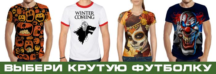 VseMayki.ru - �������� ����� ���������� �������